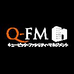 キュービック・ファシリティ・マネジメント株式会社 (QFM)
